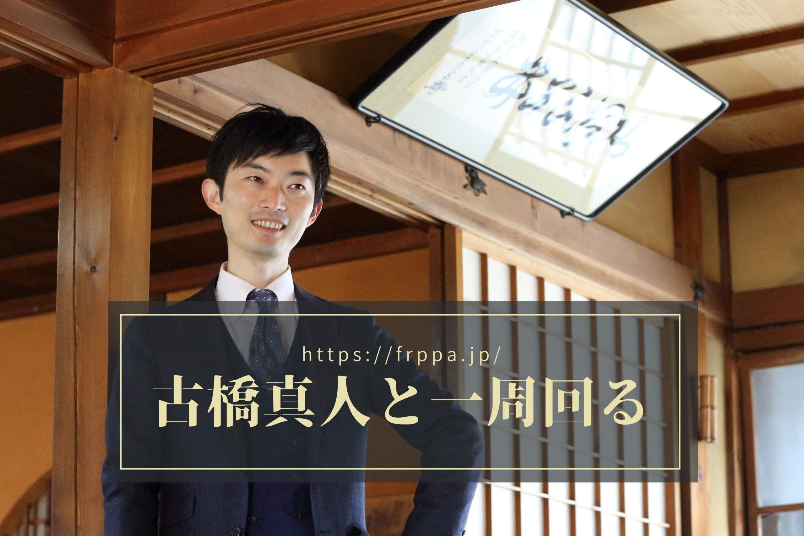 furuhashimasahito_ic3