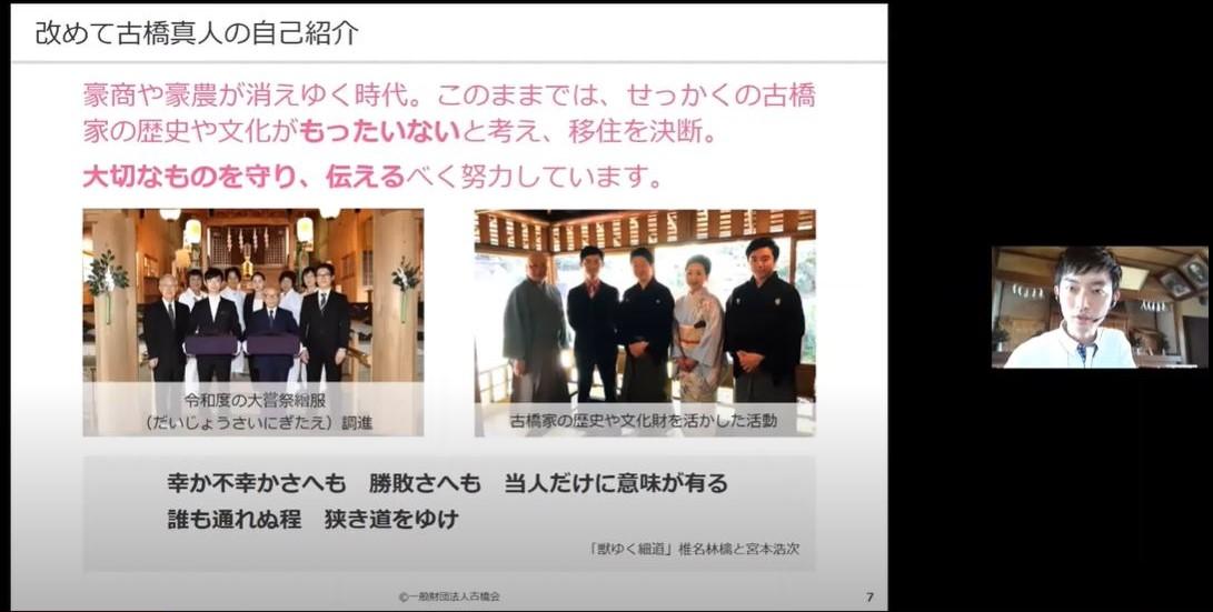 1furuhashi_part
