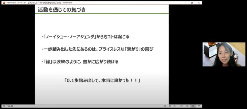 3yamaguchi_part